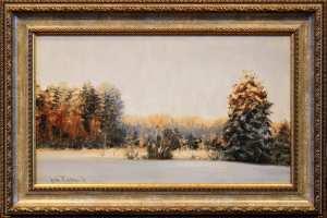 """Jan Tammik """"Maastik"""" õli, 43 x 63 cm"""