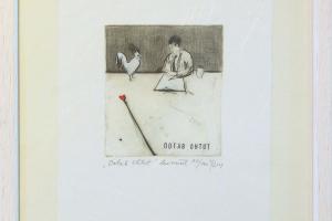 """Kadi Kurema """"Ootab õhtut"""" (kuivnõel) 2001. 23 x 26 cm"""